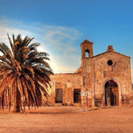 Cortijo del Fraile. Foto de Ventura Carmona
